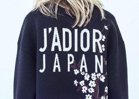Vem ver a coleção Le Jardin Japonais da Dior, exclusiva pra inauguração da loja de Ginza, bairro de Tóquio