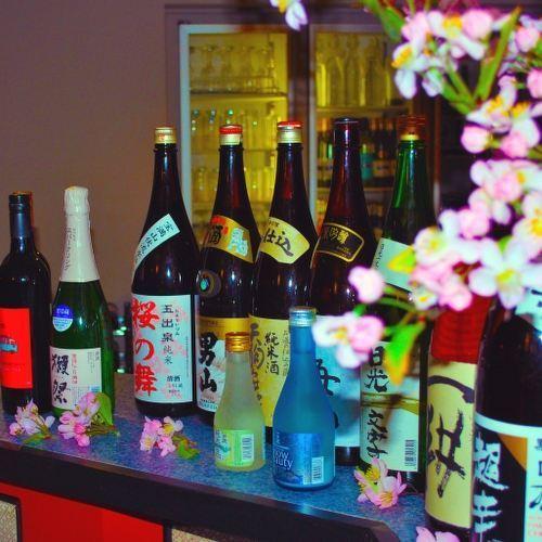 Saki Japanese Restaurant Brisbane