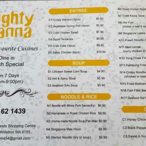 Mighty Manna