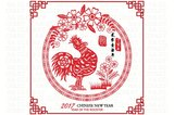 Cny%20logo%20rooster