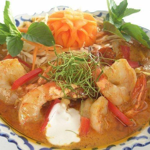 Merry Thai
