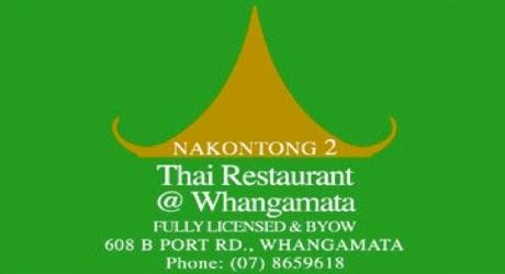 Nakontong 2 Thai Restaurant