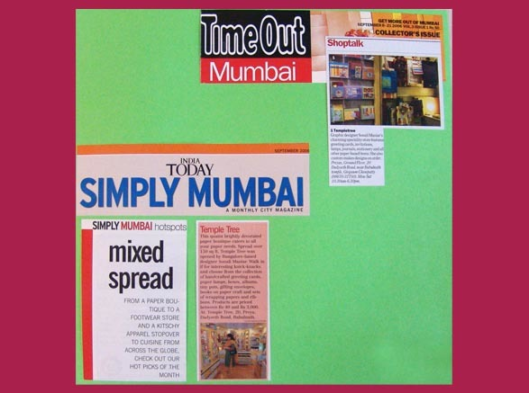 India Today & TimeOut Mumbai - Sept. 2006