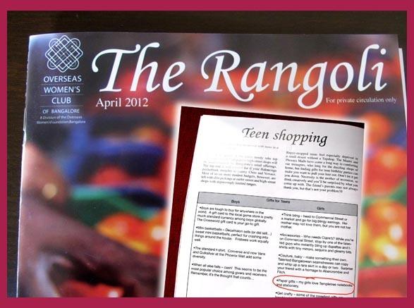 Rangoli - April 2012