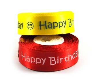 Ribbon - Birthday3