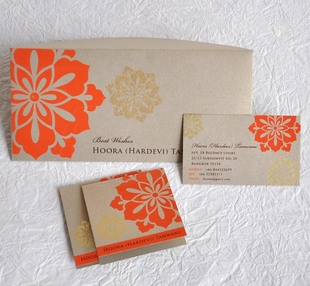 Stationery - Floral Motif