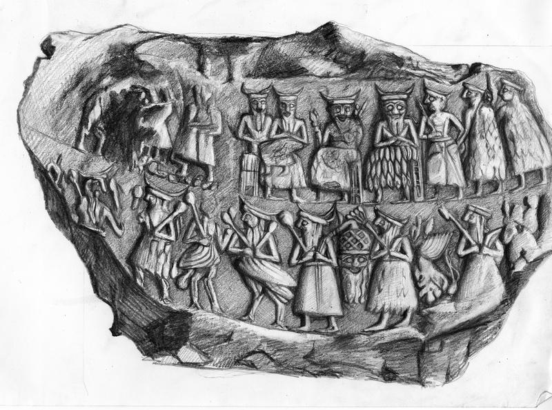 Pittman artifact