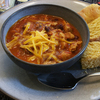 chili-square-medium.jpg - thumbnail