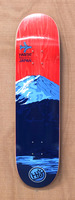 "Habitat Airway Japan 7.87"" Skateboard Deck"