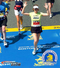 Betsy Howard, sales associate with Cora Bett Thomas Realty, participates in the 2008 Boston Marathon.