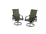 Lot: A4802 - Factory Sealed Hampton Bay Swivel Chair Set