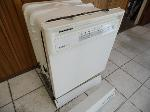 Lot: A5309 - Kenmore Ultra Wash Dish Washer