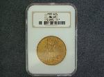 Lot: 1817 - 1922 $20 GOLD COIN