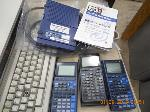 Lot: 73.HOUSTON - TYPEWRITERS, ZIP DRIVE & CALCULATORS