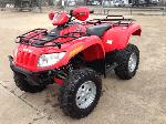 Lot: 399 - 2009 Arctic Cat 550 H1 ATV