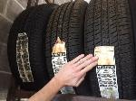 Lot: 21.FL - (3) Tires