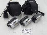 Lot: 02-18209 - (3) Assorted Camcorders
