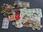 Lot: 213 - ASSORTED FOREIGN COINS & CURRENCY