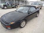 Lot: 21-41467 - 1993 Toyota Celica
