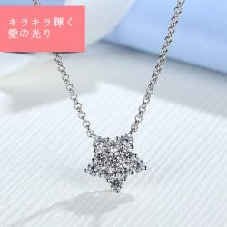 星ネックレス レディース 人気 20代 ネックレス かわいい プレゼント ネックレス 彼女 オススメ