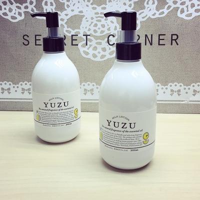 :: yuzu...