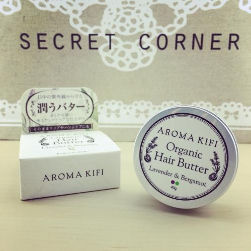 :: organic hair butter ::