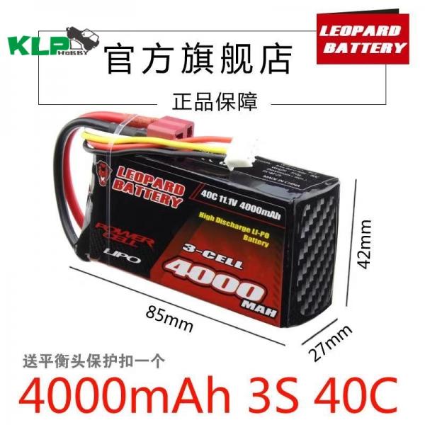 豹牌 锂电池...