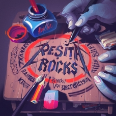 Resita Rocks - Nascuti din foc