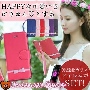 手帳型ケース iPhone8 iPhone7 ケース アイフォン8ケース 手帳 スマホ カバー おしゃれ リボン かわいい 女性 カード収納 ガラスフィルム付き