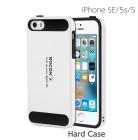 iPhone SE 5s...