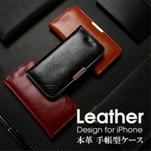 iPhoneX 手帳型ケース 本革 iPhone8 ケース 手帳型 オシャレ 高級 カード スタンド カバー iPhone7 iPhone 8Plus 7Plus