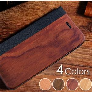 天然木 iPhoneX iPhone7 ケース 手帳型 木製 ウッドケース 手帳型カバー iPhone6 ウッド 木