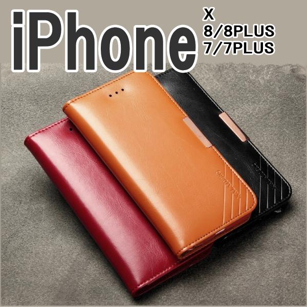 fac2b77bbc iPhoneX 手帳型ケース 本革 iPhone8 ケース 手帳型 オシャレ 高級 カード スタンド カバー iPhone7 iPhone ...