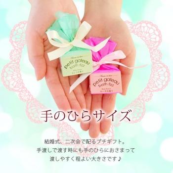 日本花香味入浴劑