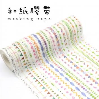 日式手撕和紙膠...