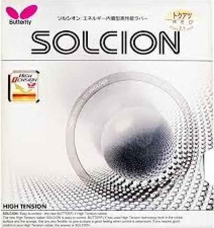 Solcion