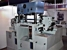 SCHULER PE4S 50/800 Presses, High Speed Production - MachineTools.com