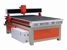 hengrui CNC router HR-1218 Gravadores - MachineTools.com