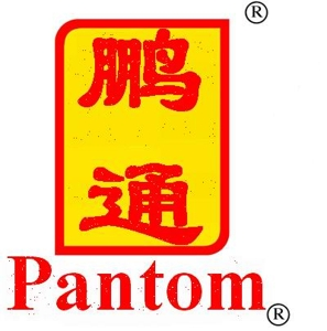 China Pantom Import & Export Co.,Ltd(中国鹏通进出口公司) Logo - MachineTools.com