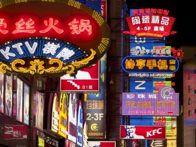 Shanghai Neon Lights Display Poster Art Print by Assaf Frank