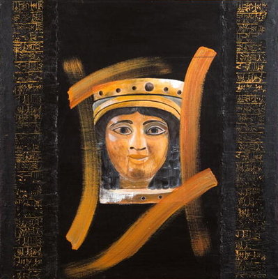 Fine Art Print of The Assyrian 'Mona Lisa' Recreated, 2006 by Firyal Al-Adhamy