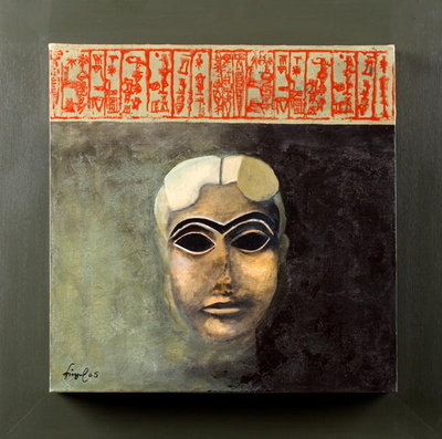 Head of a Woman, 2005 Poster Art Print by Firyal Al-Adhamy