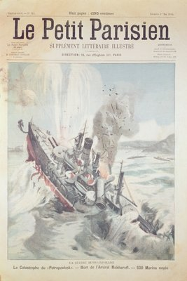 Fine Art Print of The sinking of the Russian flagship 'Petropavlovsk' on 13 April, 1904, cover illustration of 'Le Petit Parisien', 1 May, 1904 by French School