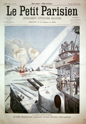 Four Japanese transport ships sunk in action off Port Arthur during the Russo-Japanese War, cover of 'Le Petit Parisien' magazine, 13 March, 1904 Poster Art Print by French School