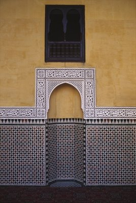Fine Art Print of Mihrab by Anonymous