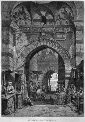 Khan El-Khalil entry, from 'L'Egypte' of Georg Moritz Ebers Poster Art Print by French School