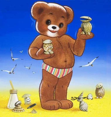Fine Art Print of Teddy Bear by William Francis Phillipps