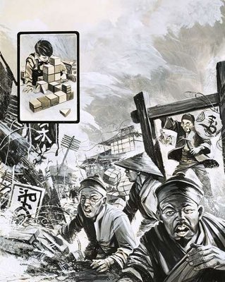 The Tokyo Earthquake with Poster Art Print by Gerry Wood