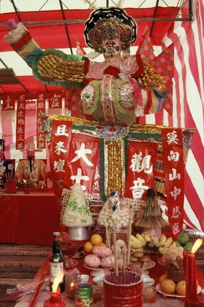Fine Art Print of Hungry Ghosts Festival by Anonymous