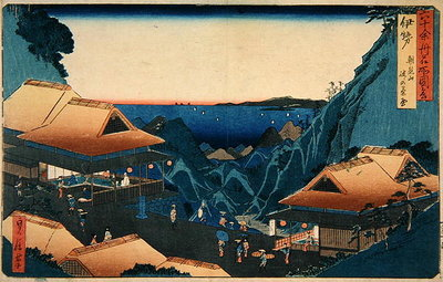 Fine Art Print of Ise Province: Tea Stalls at the Pass on Mt. Asama, from the series 'Illustrations of Famous Places in the Sixty-Odd Provinces', late 1850s by Utagawa Sadanobu